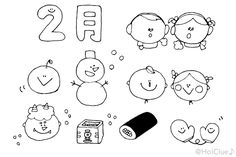 Illustration, Dream Catcher, Snowman, Notebook, Snoopy, Sketches, Concept, Lettering, Drawings