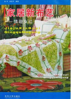 Fabric and Sewing - Patchwork and quilting, mainly quilts, cushions and other small projects for the home.