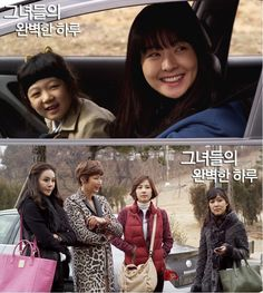 Their Perfect Day, starring Song Sun Mi, Shin Dong Mi, Kim Se Ah, and Byun Jung Soo (Subtitles @ http://www.darksmurfsub.com/forum/index.php?/topic/6834-their-perfect-day-2013/) #korean #drama #kdrama