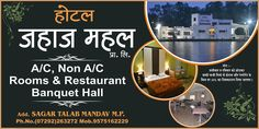 #Hotel_Jahaj_Mahal one of the budget #hotels sited in #Mandav, ensures to make available all amenity and facilities to the clienteles that mark their visit enjoyable and remarkable. Whether one is on business tour or on vacation retreat, total comfort and convenience services are proffered to visitors during their vacation. For More Details visit:- http://www.jahajmahalhotel.com/