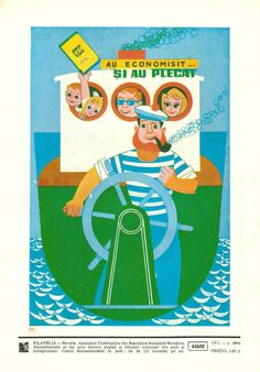 Reclama și brandurile românești în perioada comunistă, anii 1970-1989: totul pentru Stat, cooperative, PECO, Sanda, Mirela, Eugenia, Marga și alte doamne drăguț fardate și coafate, depozite la CEC, Dacia prinde aripi, Mobra o prinde din urmă, la un CI-CO – Made in RO: Muzeul Publicității Kandi, Titanic, Cinderella, Disney Characters, Fictional Characters, Nostalgia, Advertising, Disney Princess, Vintage