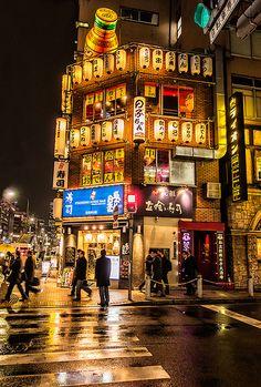 Tokyo Japan 12-2012-1 | Flickr - Photo Sharing!
