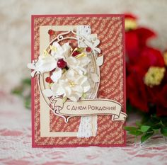 A beautiful card using Mother Goose by BaNdiTkA  #Graphic45 #cards