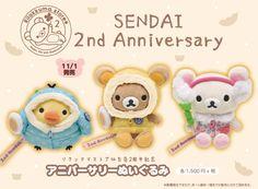 Celebrating 2nd anniversary of Rilakkuma Store -- Sendai branch. ^__^