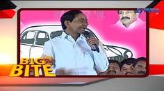 BIG BITE : KCR counter on opposition party at warangal campaign - Expres...