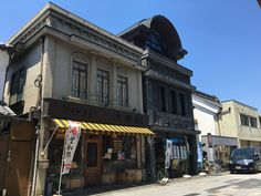 Turismo en Koedo Kawagoe | daytrip.photo