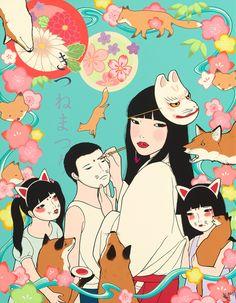 きつねまつり/KITSUNE MATSURI (Fox Festival)