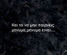 Images and videos of greek quotes Soul Quotes, My Life Quotes, New Quotes, Wisdom Quotes, Words Quotes, Wise Words, Clever Quotes, Cute Quotes, Funny Greek Quotes