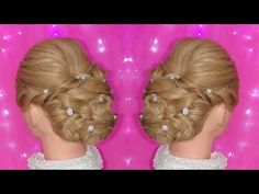 Peinado Recogido Elegante | Recogidos con trenzas faciles y bonitos | cabello chino o rizado - YouTube