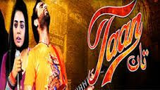 Taan Episode 21 on Tv one 12 July 2016
