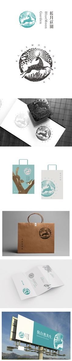 This pin too is such lovely #packaging and #branding Blue Moon Garden PD