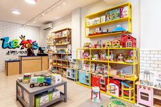 Kids Store, Toy Store, Shop Lego, Toys Shop, Store Design, Color Combos, Bookcase, Scenery, Retail Stores