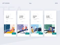 茶➕生活,美好更多 designed by Amorning. Connect with them on Dribbble; the global community for designers and creative professionals. Diy Design, App Ui Design, Web Design Trends, Interface Design, Layout Design, 2020 Design, Motion Design, Ui Design Mobile, Splash Screen