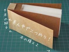 グラシン紙で作る封筒綴じの本*作り方4~背固め編~