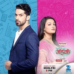 mehak serial wallpaper