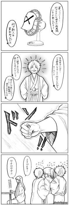 Doujinshi, Manga, Manga Anime, Manga Comics, Manga Art
