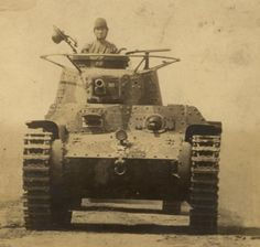 "Type 97 ""Chi-ha: Japanese Medium Tank"