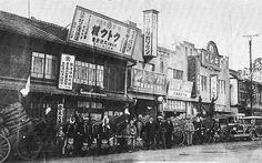 昭和初期 福山駅前商店街