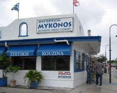 Mykonos Tarpon Spring Florida Best Greek Food Outside Greece The Restaurant