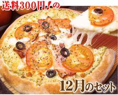 【ピザ】PIZZA★12月のセット   timein.jp