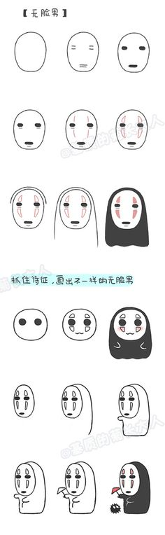 How to draw No-Face from Spirited away, chibi and ghibli style Kawaii Drawings, Easy Drawings, Drawing Tips, Drawing Sketches, Drawing Art, Step By Step Drawing, Art Tips, Learn To Draw, Studio Ghibli