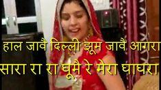 haal jave dilli jhum jave agra sa ra ra ra ghume re mera ghagara Learn Hindi, Jaipur India, Agra, Learning, Youtube, Youtube Movies, Teaching, Studying