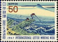 """The evergreen stamp issued for International Letter Writing Week, in The scene is a painting by Hokusai Katsushika called 'Kajikazawa in Kai province"""" - one of the 36 views of Mt Fuji. Japanese Stamp, Japanese Art, Katsushika Hokusai, Going Postal, Mount Fuji, Stamp Collecting, Postage Stamps, Poster, Lettering"""