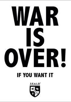 【ドネーションのお願い】現在、戦争法案を分かりやすく解説したり、抗議の告知をする動画、パンフレットを制作しています。なるべくクオリティの高いものを作ろうと思っているので、もし良ければ制作費を手伝って頂けたらと思います。 2015/5/27