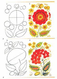 vector ukraine flower - Поиск в Google