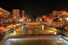 River Litheos within the city of Trikala, Greece. Places Around The World, Around The Worlds, Southern Europe, Thessaloniki, My Town, Hostel, Athens, Greece, River