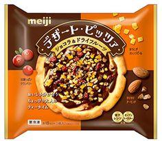 「デザート・ピッツァ ショコラ&ドライフルーツ」