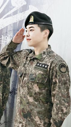 Military Pictures, Exo Xiumin, Kim Min Seok, Exo Members, Kpop, Military Jacket, Angels, Baby, Nest Box