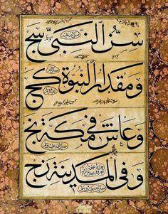 © Mahmud Celaleddin - Levha - للتأريخ بالأحرف في في اللغة العربية ، كل حرف له قيمة رقمية . - سج =63 ، كج = 23 ، نج = 53 ، اما نج الاخيرة فهي 10 بالفارسي