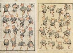 葛飾北斎の描いたスケッチ画集。7/1から太田記念美術館で「北斎漫画」展が開催 | ARTIST DATABASE