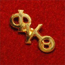 ΦKΘ Monogram Lapel Pin