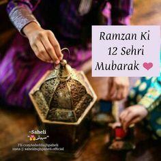 Ramzan Eid, Happy Ramadan Mubarak, Ramdan Kareem, Islamic Status, All About Islam, Islamic Quotes Wallpaper, Profile Picture For Girls, Cute Boys Images, Islamic Gifts