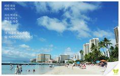 Today's Photo From Hawaii  #Today_Photo with Jin Air #jinair #Hawaii #Honolulu #진에어 #하와이 #호놀룰루
