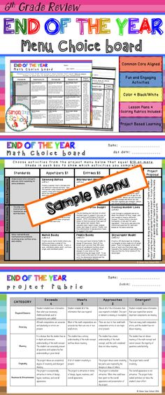 End of the Year Math Review Choice Board – 6th Grade Standards– This math review choice board is an amazing differentiation tool that not only empowers students through choice but also meets their individual needs. At the same time, students are able to show their understanding of key 6th grade math concepts at a variety of TOK levels. This board contains three leveled activities for each domain: appetizer, entrée, and dessert.