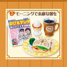 Re-Ment Miniatures - Doraemon Welcome To Café #2
