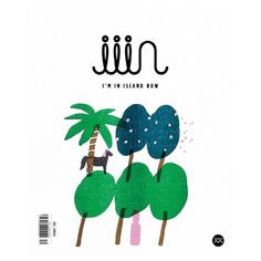 magazine iiin[인] 2017년 봄호