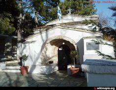 Ι.Ν. Αγίας Τριάδος (ekklisia agias triadas) στήν ΠΑΡΝΗΘΑ