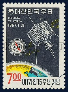 Postage Stamp to Commemorate the 15th Anniversary of Joining the U.I.T, satellite, earth, commemoration, black, white, 1967 01 31, UIT 가입 15주년 기념, 1967년 01월 31일, 540, 통신위성과 지구, postage 우표