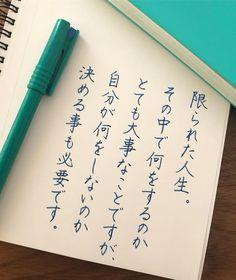 たくさんの方がおっしゃっていることなので、当たり前のことかもしれませんが。。。 #叶姉妹 #もいってた #ファビュラス #叶恭子 #よく目にする言葉 #名言 #大切なこと #心に響く言葉 #書 #書道 #硬筆 #ボールペン #ボールペン字 #手書き #手書きツイート #手書きpost #手書きツイートしてる方と繋がりたい #美文字 #美文字になりたい #calligraphy #japanesecalligraphy