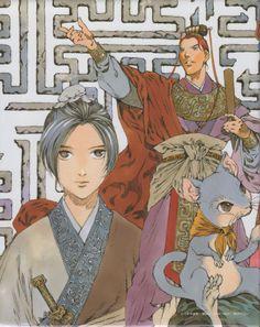 十二國記 The Twelve Kingdoms, Masamune Shirow, Art Corner, Traditional Chinese, Manga, Chinese Art, Amazing Art, Animation, Fan Art