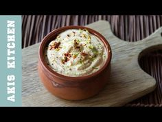 Tahini Sauce by Greek chef Akis Petretzikis. A super rich tasting, health, delicious sauce made with tahini and aromatics! Use it in recipes or serve as a dip! Greek Recipes, Dip Recipes, Salad Recipes, Dessert Recipes, Easy Cooking, Cooking Recipes, Cooking Videos, Healthy Sauces, Salad Sauce