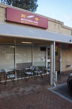 Kitchen Inn, Kardinya, Western Australia (Alissa and Don Eat Australia) House Made, Shopping Center, Western Australia, Old And New, Noodle, Ministry, Centre, Heaven, Asian