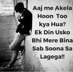 i am alone but happy quotes for whatsapp Happy Birthday Quotes For Him, Happy Birthday Funny, Funny Happy, Birthday Wishes, Humor Birthday, Birthday Nails, Birthday Bash, New Quotes, Quotes To Live By