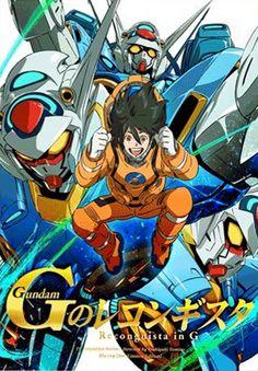 "Gundam: G no Reconguista ""G-Reco"" - News, Images/ Screenshots and Trailers - Gundam Kits Collection News and Reviews"