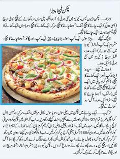 easy food recipes in urdu - Google Search