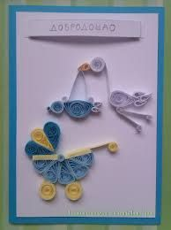 Image result for Quilling Baby cards